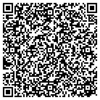 QR-код с контактной информацией организации Брико,ООО