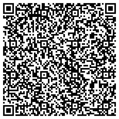 QR-код с контактной информацией организации С-техник, ООО (S-technic)