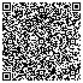 QR-код с контактной информацией организации Контраст-КОМ, ООО