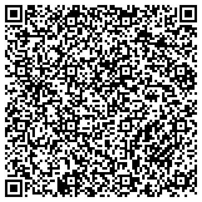 QR-код с контактной информацией организации Бузинарская О.А.,ФЛП Представитель компании VIBO