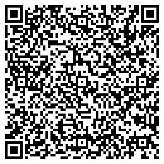 QR-код с контактной информацией организации Аквалидер, ООО