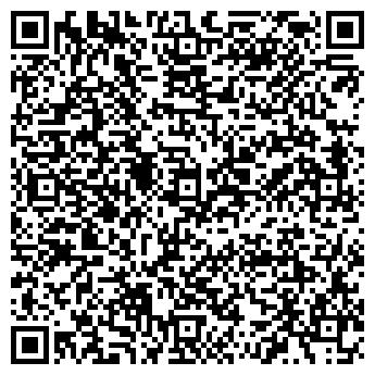 QR-код с контактной информацией организации Ваши котлы, ООО