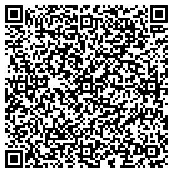 QR-код с контактной информацией организации Идиллия камня, ООО