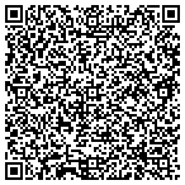 QR-код с контактной информацией организации Янтар-Б.С., ЧП