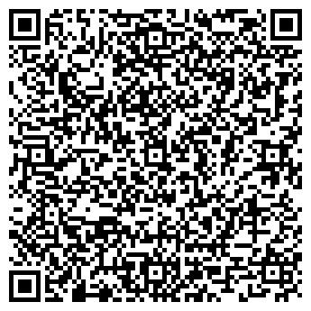 QR-код с контактной информацией организации Гладим, ЧП (Gladim)