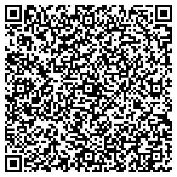 QR-код с контактной информацией организации My-bide, Интернет-магазин