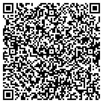 QR-код с контактной информацией организации Аэро-Турбо Сервис, ООО