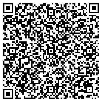 QR-код с контактной информацией организации Hot Art, ЧП
