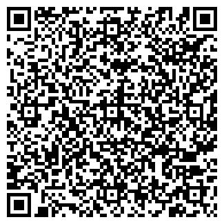 QR-код с контактной информацией организации Декоратив , ООО