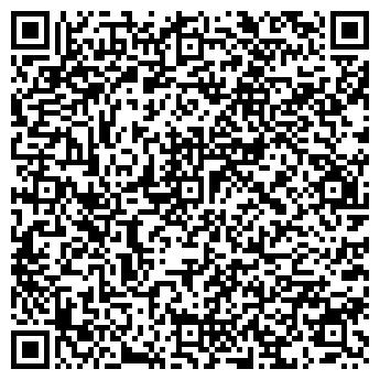 QR-код с контактной информацией организации Рудиус, ООО