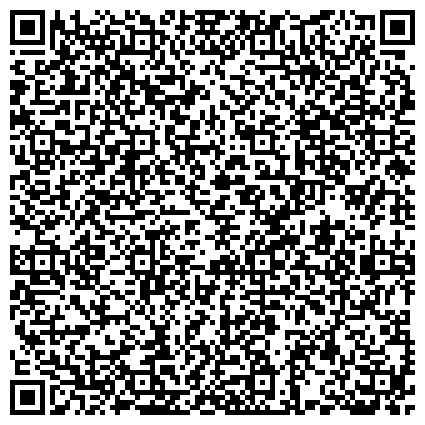 QR-код с контактной информацией организации Харгаснер в Украине (региональное представительство в Хмельницке), ЧП)