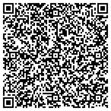 """QR-код с контактной информацией организации интернет магазин """"Индиго"""""""