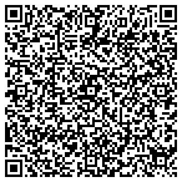 """QR-код с контактной информацией организации интернет-магазин """"Waterdesign"""""""