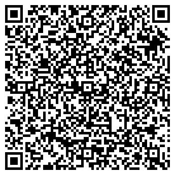 QR-код с контактной информацией организации ТеплоГаз, Компания