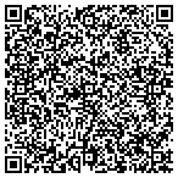"""QR-код с контактной информацией организации Интернет-магазин """"Rocketsale"""""""