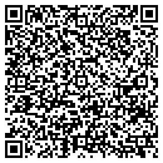 QR-код с контактной информацией организации Субъект предпринимательской деятельности Квалитет
