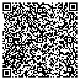QR-код с контактной информацией организации ООО КОНИКА
