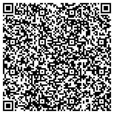 """QR-код с контактной информацией организации Субъект предпринимательской деятельности cалон-магазин """"Мистер Пол"""""""