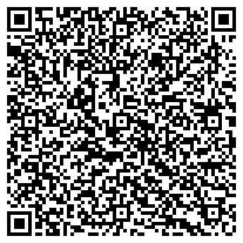 QR-код с контактной информацией организации ФОП Тищенко С.М.