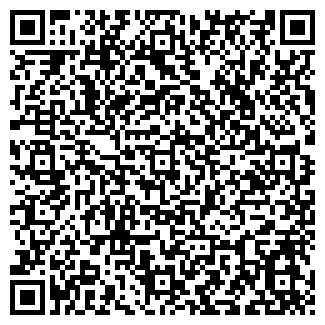 QR-код с контактной информацией организации ООО ПАРИТЕКС