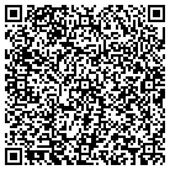 """QR-код с контактной информацией организации Интернет-магазин """"Сompar"""""""