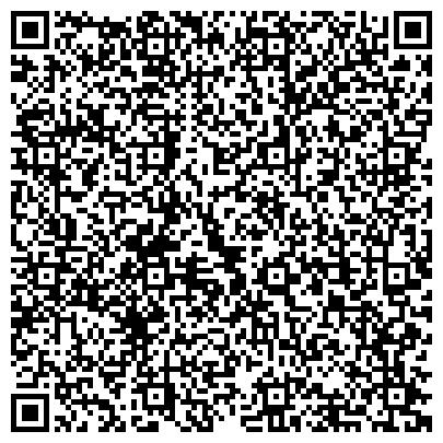 QR-код с контактной информацией организации Магазин снаряжения для путешествий и отдыха 4 Сезона, ЧП