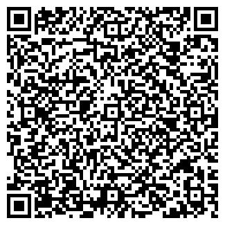 QR-код с контактной информацией организации GoodWater