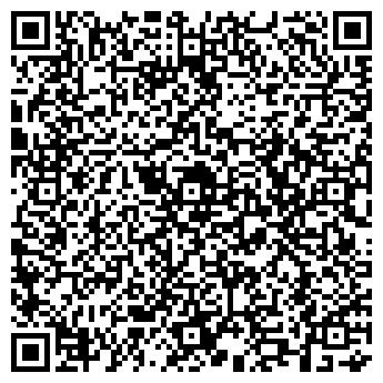 QR-код с контактной информацией организации Аква-Экспресс