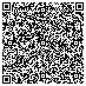QR-код с контактной информацией организации ООО«Взлет Украина»