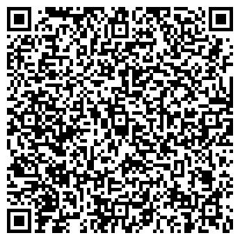 QR-код с контактной информацией организации Су-Омир Арнасы, ТОО