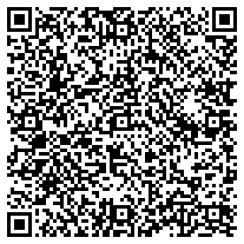 QR-код с контактной информацией организации Avenue (Авеню), ТОО