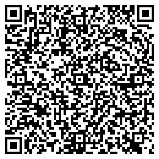 QR-код с контактной информацией организации РЕАМ-РТИ, ООО