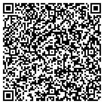 QR-код с контактной информацией организации Чагатай, ТОО