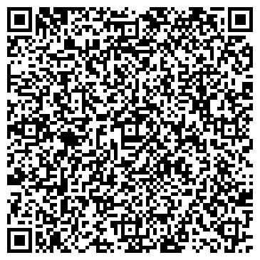 QR-код с контактной информацией организации Батыс-Су, ТОО