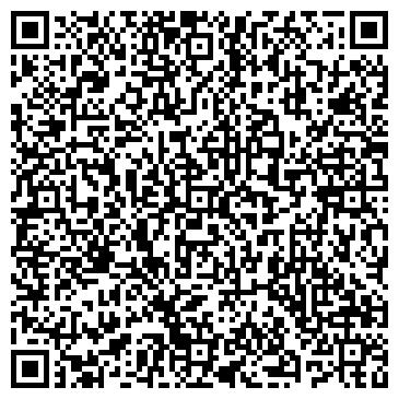 QR-код с контактной информацией организации Vigor, ТОО (Вигор)