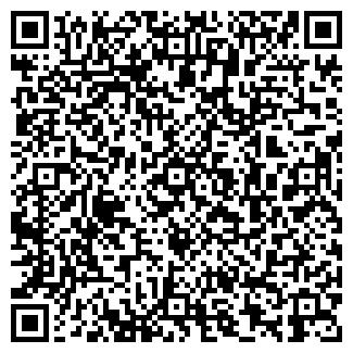 QR-код с контактной информацией организации Имонова, ИП