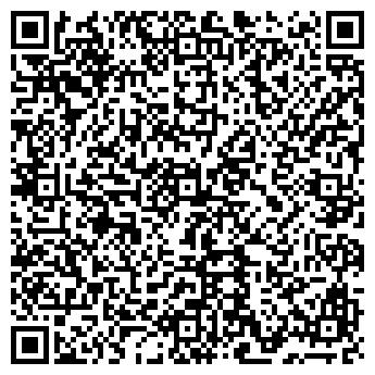 QR-код с контактной информацией организации Астана Центр Профиль, ТОО