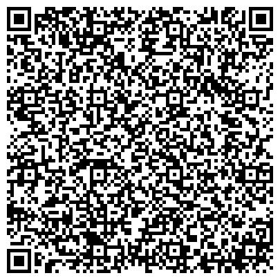 QR-код с контактной информацией организации Павлодарский Завод Трубопроводной Арматуры, ТОО
