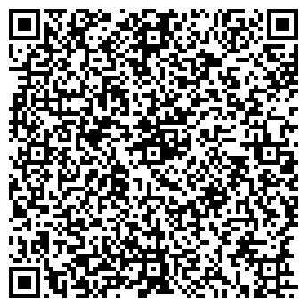 QR-код с контактной информацией организации Рауан, ТОО