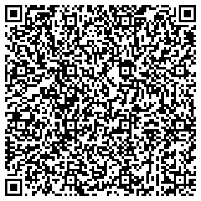 QR-код с контактной информацией организации Гидромаш-Орион Инвестиционная компания, ТОО
