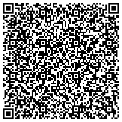 QR-код с контактной информацией организации Промышленные системы, ТОО