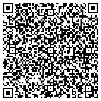 QR-код с контактной информацией организации Алимет компани, ТОО