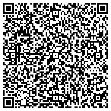 QR-код с контактной информацией организации Силвер, ТОО