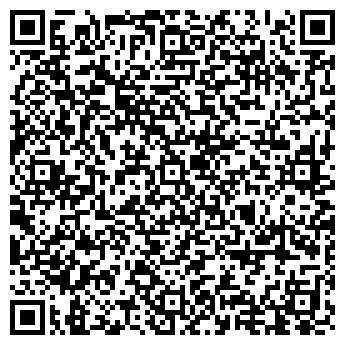 QR-код с контактной информацией организации НурТас Сервис, ТОО