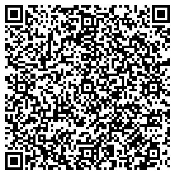 QR-код с контактной информацией организации Водопад, ИП