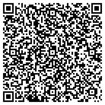 QR-код с контактной информацией организации СИ Эспрессо, ТОО
