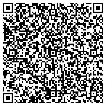 QR-код с контактной информацией организации Олжа и Е, ТОО