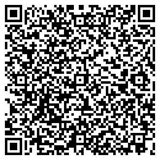 QR-код с контактной информацией организации Вилбо, ТОО