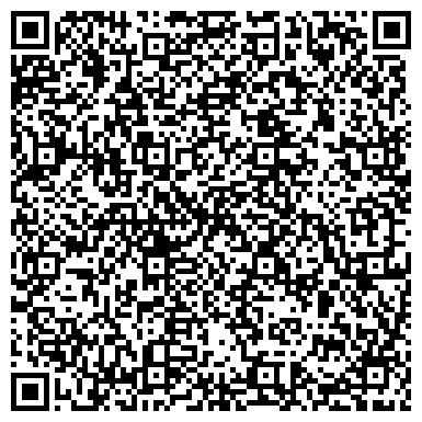 QR-код с контактной информацией организации Ванна-вкладыш Актау, ТОО