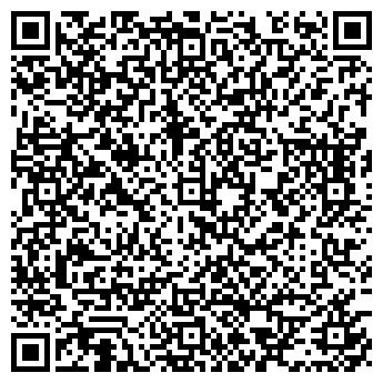 QR-код с контактной информацией организации КРИСТАЛЛ-ГРАДЪ